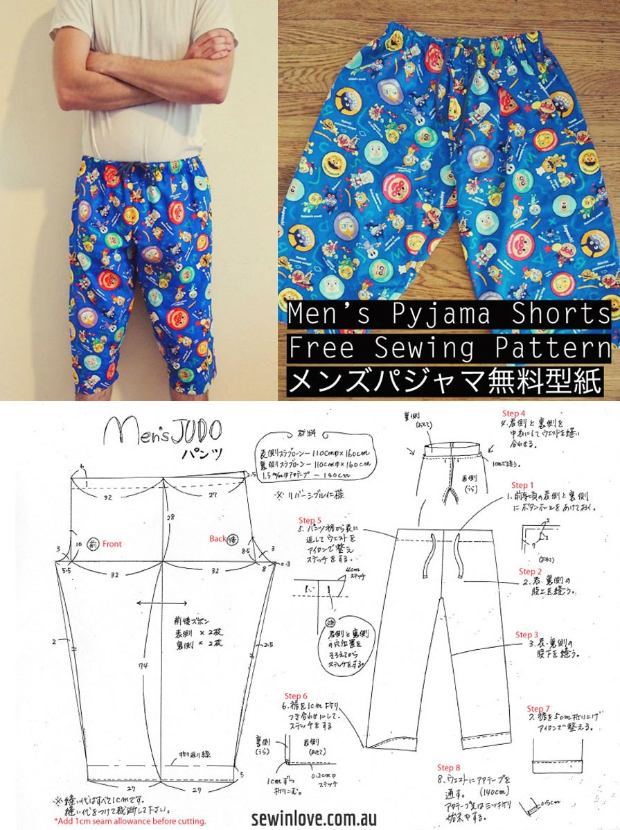Free Mens Pyjama Pants Sewing Pattern Tutorial ??? ???? ????